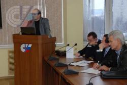 Результаты проведения Всероссийской научно-практической конференции «Компьютерный спорт (киберспорт): проблемы и перспективы».