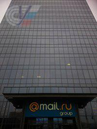 Экскурсия в MAIL.RU